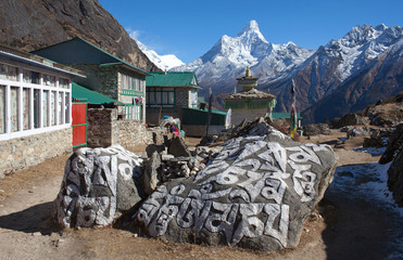 Khumjung village and Ama Dablam peak view on the way to Everest base camp, Sagarmatha, Nepal
