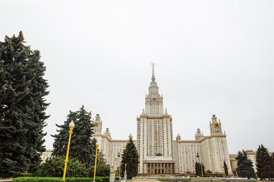 The building of the Moscow state University