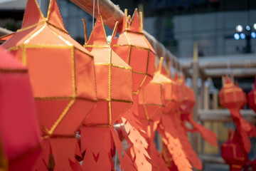 Thai Paper Lanterns at a party during day times.