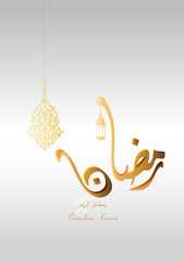 Ramadan Kareem background (translation Generous Ramadhan) The month of Ramadhan in which was revealed the Quran,in Arabic calligraphy style. Ramadhan or Ramazan is a holy fasting month for Muslim