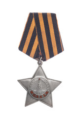 Wintage World War 2 soviet Order of Glory.