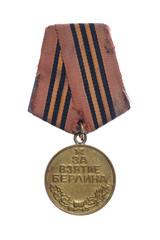 Wintage World War 2 soviet medal for the capture of Berlin.