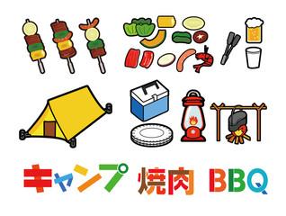 キャンプ・バーベキューの食材・道具のイラストアイコンセット素材