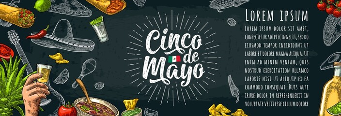 Cinco de Mayo lettering and mexican traditional food Wall mural