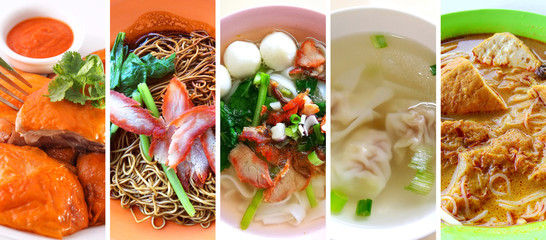 Malaysia chinese delicious food