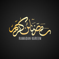 Ramadan Kareem gold calligraphy. Religion Holy Month. Black background. Inscription for the Muslim holiday. Vector illustration