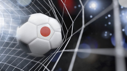 Realistic soccer ball in the net with the flag of Japan.(series)