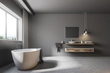 Modern gray bathroom interior