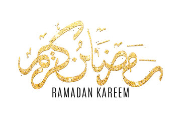 Ramadan Kareem. Hand drawn luxurious golden calligraphy. Gold glitters. Religion Holy Month. White background. Golden sand. Inscription for the Muslim holiday. Vector illustration