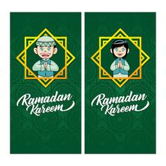 Ramadan Vertical Background Template Set