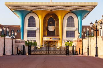 Königspalast in Muskat (Oman)