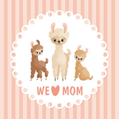 Llama family. Mother's Day greeting card with cute animals and their cubs. Colorful vector illustration in cartoon style.