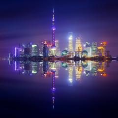 Fototapete - Shanghai, Chine