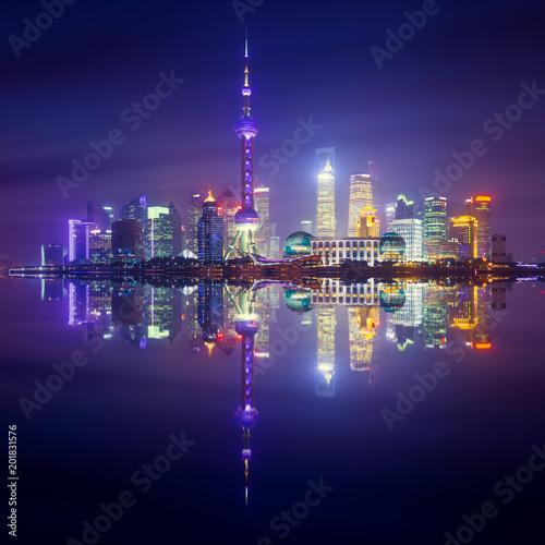 Wall mural Shanghai, Chine