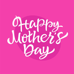 Mother's Day - vector drawn brush lettering