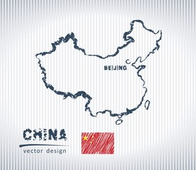 China national vector drawing map on white background