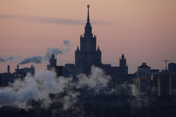 A general view shows the Lomonosov Moscow State University during sunrise in Moscow