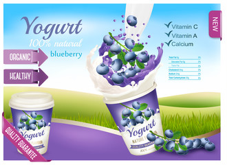 Fruit yogurt with berries advert concept. Yogurt flowing into a plastic cup with fresh blueberry. Design template. Vector.