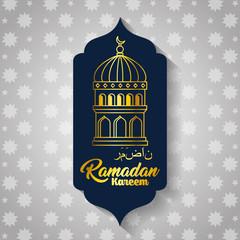ramadan kareem card with lanterns hanging vector illustration design