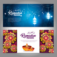 ramadan kareem card with lanterns hanging vector illustration design