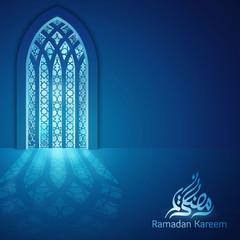 Ramadan Kareem greeting banner template islamic mosque interior