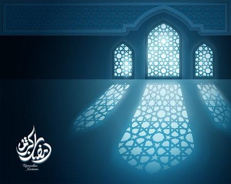 Tranquil Ramadan Kareem design