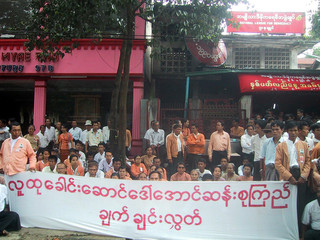 Members of the National League for Democracy party and their supporters gather in front of the party headquarters in Yangon