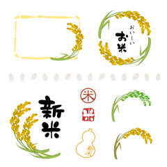 稲穂 お米 イラスト セット