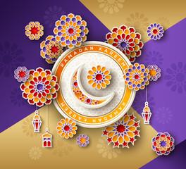 Ramadan Kareem circle fram