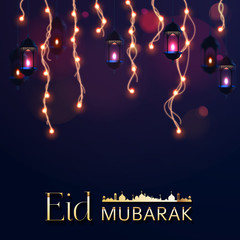 Eid mubarak horizontal vector banner, text in middle with lantern and Mosque. Eid mubarak ads, flyer, invitation, greeting card. Islamic background.