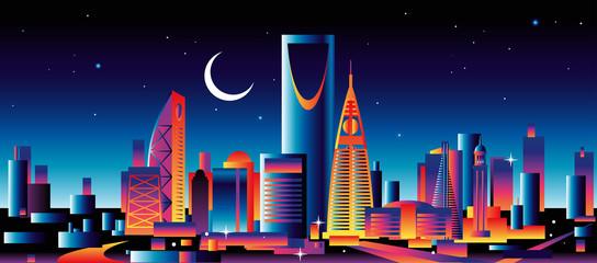 Riyadh Saudi Arabia skyline