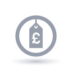 Pound price tag icon - British sale label sign