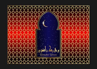 Ramadan Kareem design islamic crescent moon crescent and silhouette of mosque dome window with arabic motif and calligraphy . Vector Card illustration with gold decorations