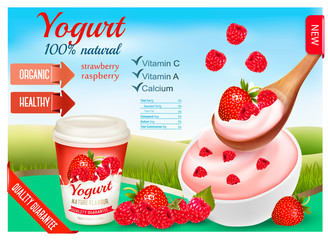 Fruit yogurt with berries advert concept. Yogurt flowing into cup with fresh stawberry and raspberry. Vector.