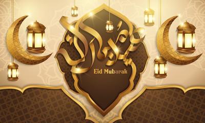 Eid Mubarak calligraphy design with golden crescent