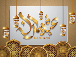 Eid Mubarak calligraphy design with golden crescent