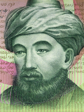Maimonides portrait from old Israeli money