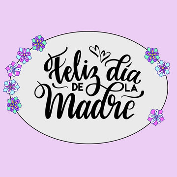 786 Best Dia De La Madre Images Stock Photos Vectors Adobe Stock