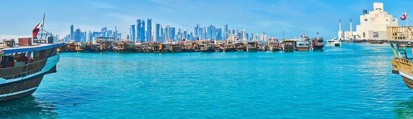 Panorama od Doha from the seaside promenade, Qatar
