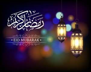 Eid Mubarak greeting on blurred background with beautiful illuminated arabic lamp and hand drawn calligraphy lettering. Vector illustration