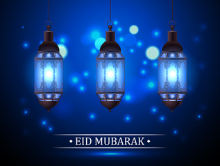 Eid Mubarak greeting on blurred background with beautiful illuminated arabic lamp. Vector illustration