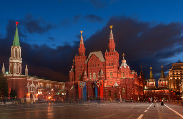 State Historical Museum on red square in Moscow. Russia