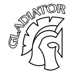 Spartan Helmet silhouette with inscription Gladiator, Greek or Roman warrior - Gladiator, legionnaire soldier.