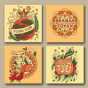 Rosh hashanah - Jewish New Year greeting cards collection with apples, pomegranates and flowers. Greeting text in Hebrew have a good year. Hand drawn vector illustration.