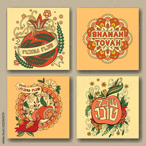 Rosh hashanah jewish new year greeting cards collection with rosh hashanah jewish new year greeting cards collection with apples pomegranates and flowers m4hsunfo