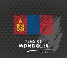 Flag of Mongolia, vector pen illustration on black background