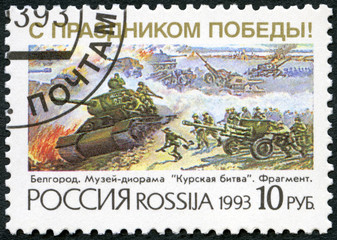 RUSSIA - 1993: shows the Museum diorama Kursk fight, Belgorod direction dedicated The Congratulations on Victory day