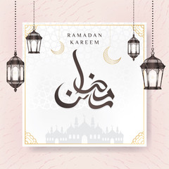 Ramadan Kareem islamic greeting design with arabic pattern lantern and calligraphy