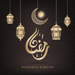 Ramadan Kareem glow arabic lantern and islamic crescent