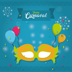 Happy carnaval party card